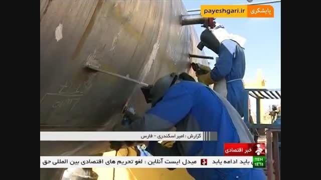 بازدید وزیر صنعت، معدن و تجارت از صنایع شیراز