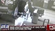 حادثه عجیب در پمپ بنزین