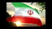 سرودملی جمهوری اسلامی ایران