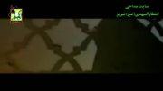 حاج حسن فرهادی -روضه حضرت زهرا (میکس شده)