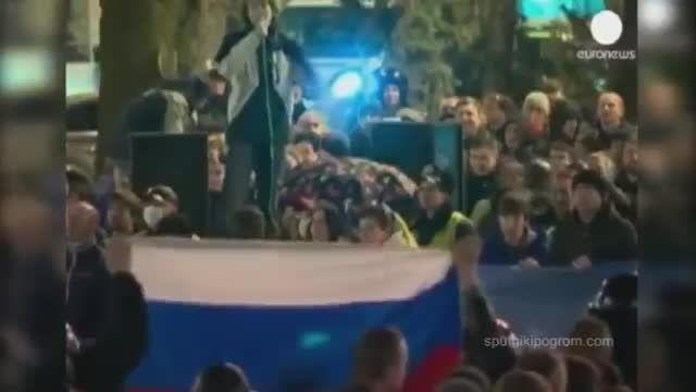 اوکراین به روسیه بر میگردد