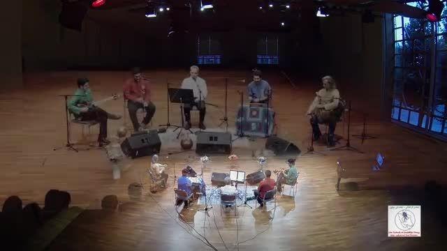 کنسرت موسیقی انجمن ستین -بخش سنتی گروه ترنم