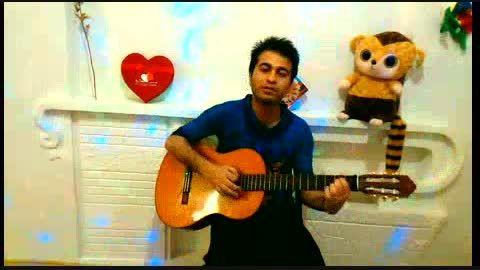 امین علیزاده ، ریتم و آکورد گیتار، آهنگ تو میری
