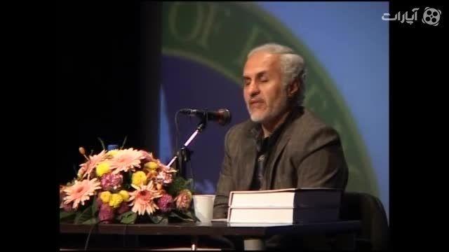 دکتر حسن عباسی(توضیحات مهم در مورد سازمانNSA)
