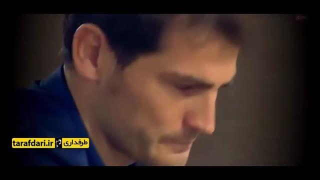 اشک ها و لحظات احساسی زیبای دنیای فوتبال
