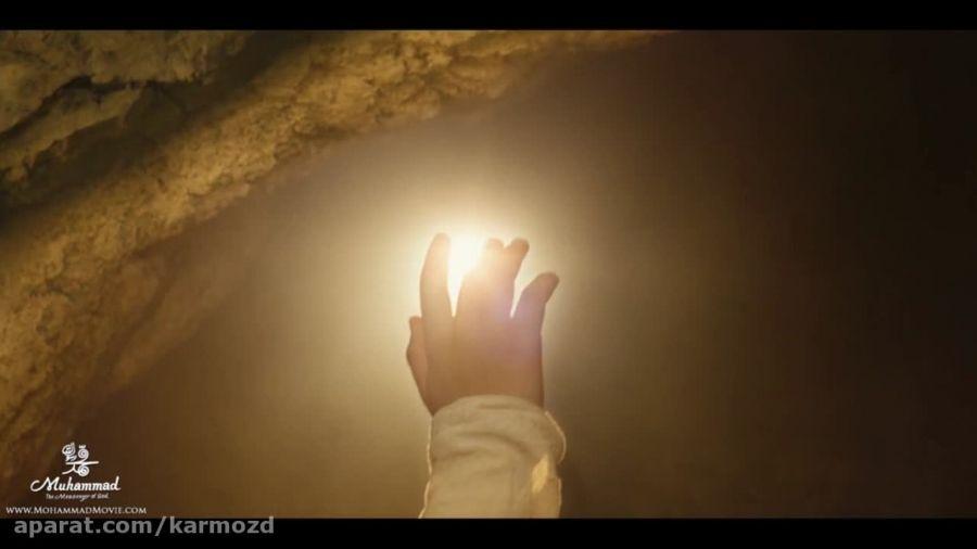 پیامبر مهربانی محمد رسول الله