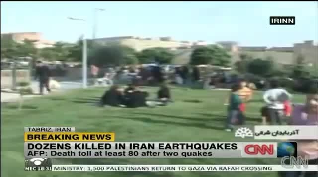 گزارش خبری زلزله ایران از CNN