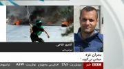 جانب داری آشکار خبرنگار BBC از اسرائیل