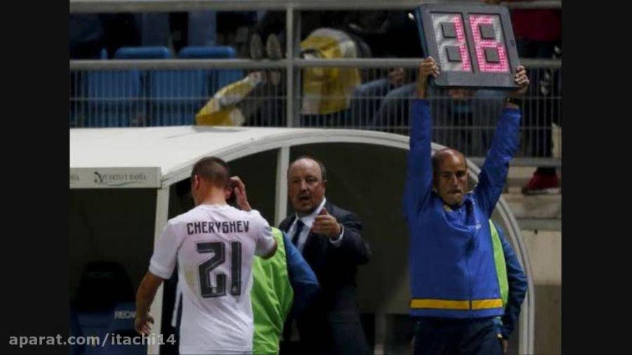 فوری : رئال مادرید از کوپا دل ری حذف شد