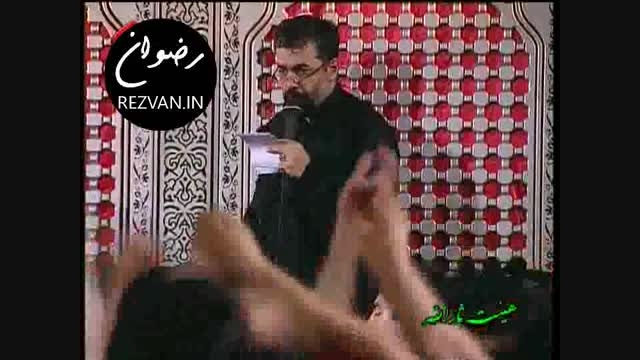 جلسات | حاج محمود کریمی | شب چهارم محرم 93 (6)