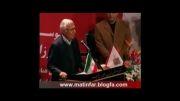 سخرانی دکتر ناصر کاتوزیان