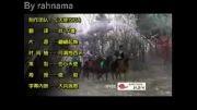 تیتراژ پایانی قسمت 60 جومونگ