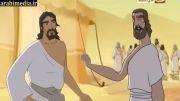 کارتون غزوات الرسول به زبان عربی-قسمت 25