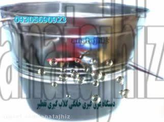 دستگاه عرق گیری خانگی وعطاری گلاب گیری تقطیر -محصولات