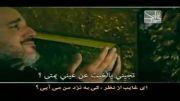 عجل الله فرجک از باسم کربلایی به همراه زیرنویس فارسی