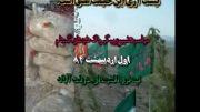 مراسم تشییع پیکر پاک شهدای گمنام روستای دولت آباد