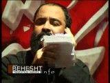من مست مست ذکر حسین جان زینبم- عبدالرضا هلالی