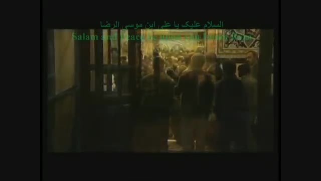 Emam Reza song