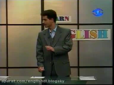 آموزش مکالمه انگلیسی - قسمت 48