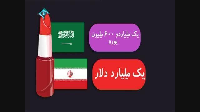 مصرف بالای لوازم آرایشی در ایران!!!!