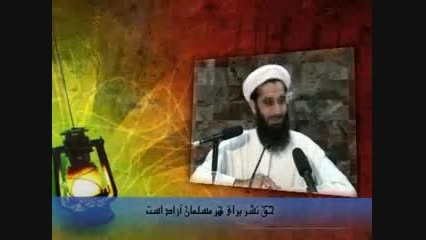 شیخاالقرآن مولوی عبد السلام عابد