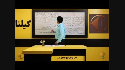 کنکور - کنکور آسان شد باگروه آموزش استاد احمدی -کنکور18