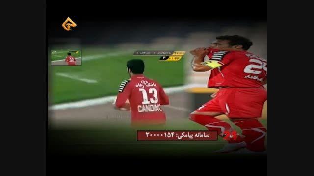 مستندی 24 دقیقه ای برای 24 فراموش نشدنی فوتبال ایران