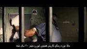 موزیک ویدیوی Lighters امینم با زیرنویس فارسی