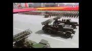 صدای خنده دار مجری کره شمالی