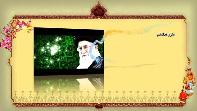 اندیشه های فرهنگی مقام معظم رهبری ویژه ماه رمضان