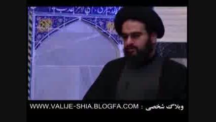 شهادت امام جواد الائمه علیه السلام-کلیپ شماره401