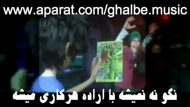 موزیک ویدیو پرواز ورژن تایتل از احسان نادری