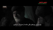 وداعا یا رفاقی - حسین اکرف