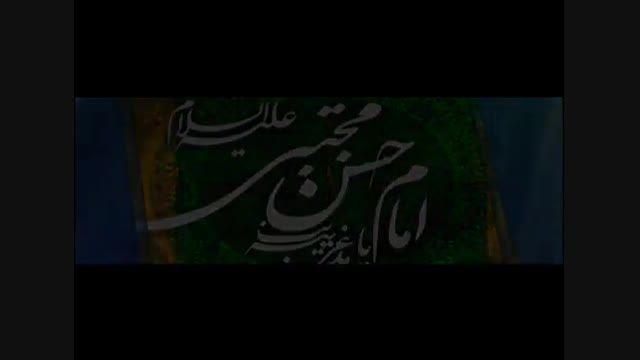 نرمش قهرمانانه از منظر امام مجتبی(ع)
