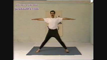 آموزش یوگا - تمرین دوم