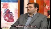 درمان درد های استخوان دنبالچه-دکتر دقاق زاده-متخصص طب فیزیکی