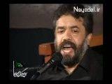 حاج محمود کریمی - کربلا کربلا کربلا اللهم الرزقنا