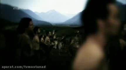 کوه ها از مجموعه انسان، زمین، جهان