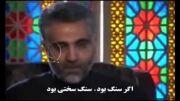 مستند ارتش آرمانی راجع به سپاه قدس و سردار حاج قاسم سلیمانی