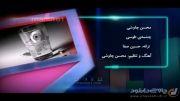 آهنگ چشمه ی طوسی محسن چاوشی
