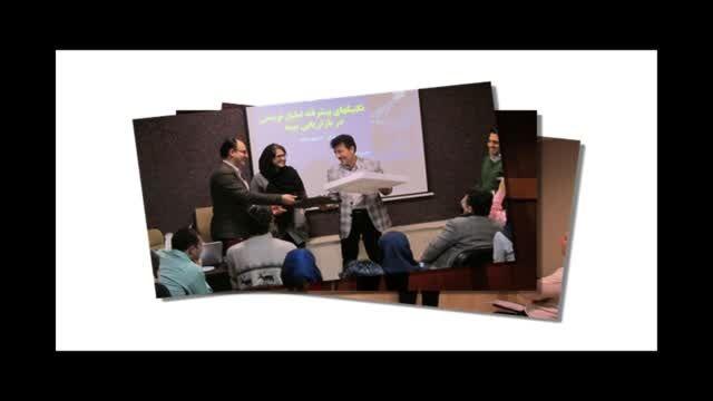 معرفی مَسترکلاس اصول و فنون مذاکره در فروش بیمه های عمر