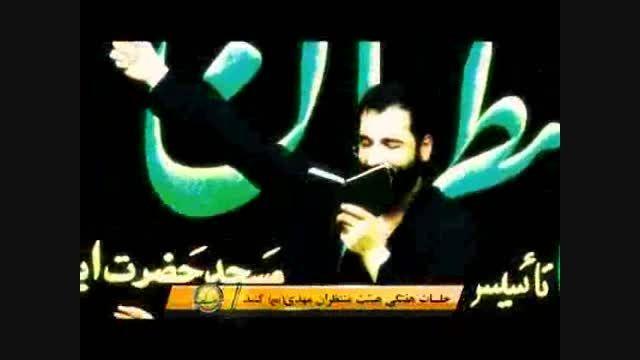 وفات حضرت زینب(س)94 حاج حسین سیب سرخی
