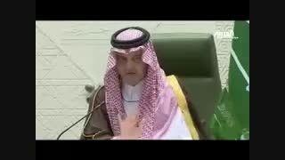 وزیر خارجه عربستان: حضرت امام خامنه ای چنین گفتند.