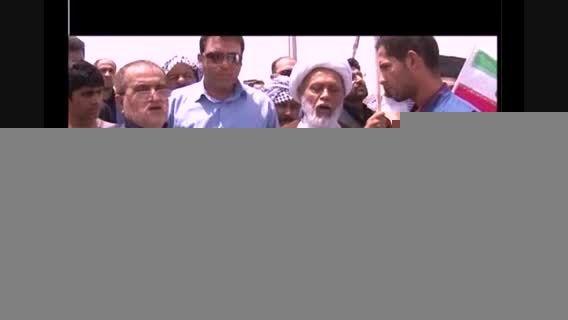 راهپیمایی روز جهانی قدس در شهر چوئبده