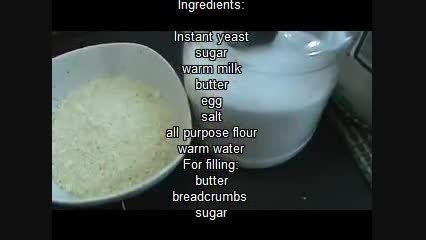 آموزش شیرینی پزی