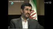 هوش دکتر احمدی نژاد در پاسخ لری کینگ