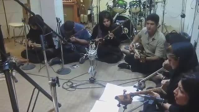 ضبط استودیو پاپ بخش 5-گروه تارنوازان - سرپرست گروه نیما