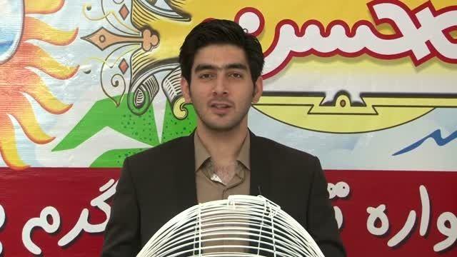 چهارمین مرحله قرعه کشی جشنواره تابستان گرم با محسن