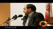 افشای بی اعتباری پاسپورت ایرانی