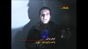 مخفیگاه زیرزمینی مسعود رجوی